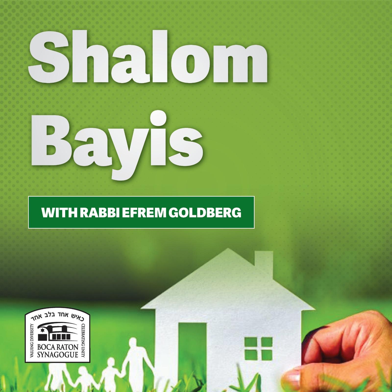 Listen: Shalom Bayis