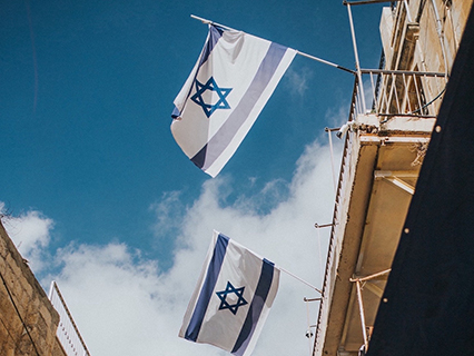 Study Booklets: Israel