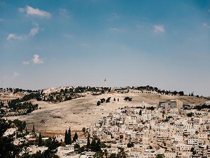 Read: Jewish History