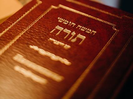 Listen: Timeless Teachings of Tanach